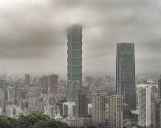 Taipei 101 Tower, Taiwan travel story